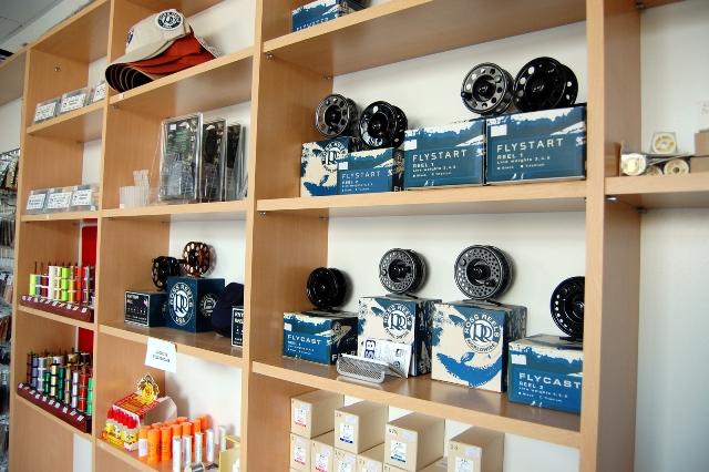 Nova prodavnica opreme za mušičarenje u Beogradu