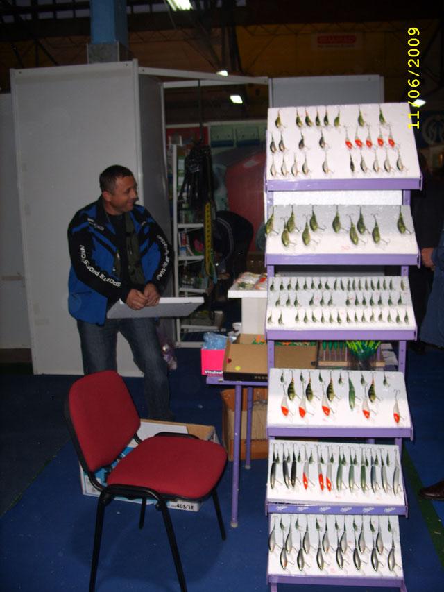 Sajam Lorimes 2009. Banjaluka, BiH