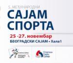 sajam_sporta-1
