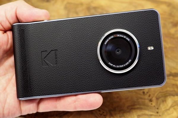 Kodak Ektra – najava