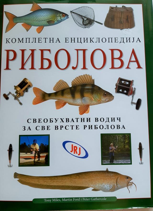 Knjiga: Kompletna enciklopedija ribolova