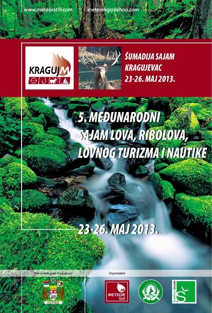 Sajam u Kragujevcu 2013.