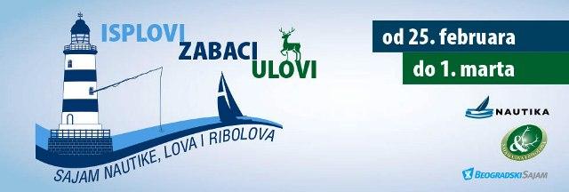 Sajam nautike, lova i ribolova – Beograd 2015.