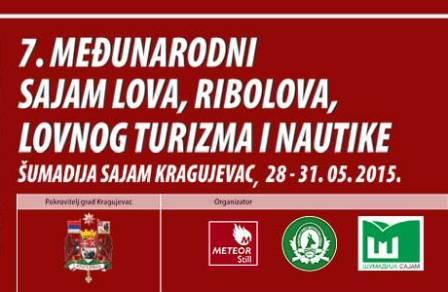 Sajam u Kragujevcu 2015. – najava