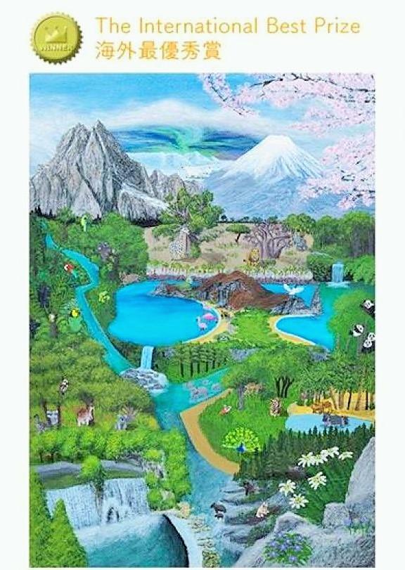 Dječak iz Jablanice osvojio zlato u Japanu: Nacrtao planetu bez globalnog zagrijavanja