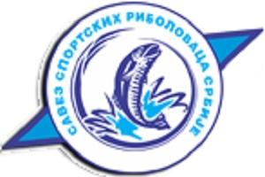 Prvenstvo Srbije u mušičarenju 2021. prva dva kola – poziv