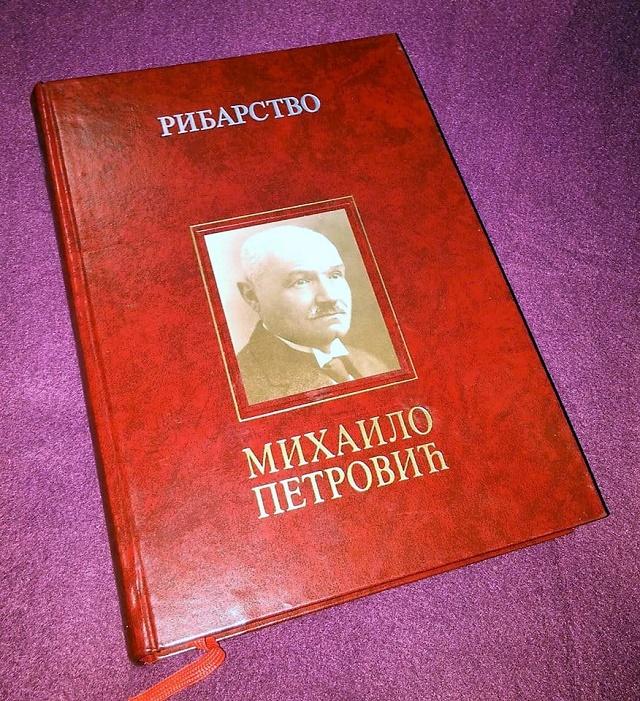 Mihailo Petrović – Mika Alas